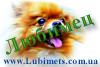 Интернет зоомагазин Любимец. Товары для животных в Киеве.