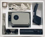 Слайд-проектор Этюд 2с
