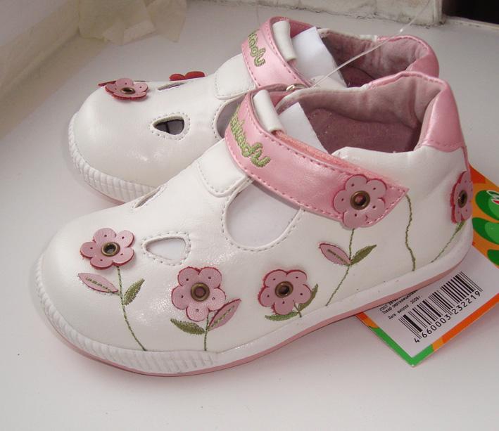 Купить онлайн весеннюю обувь