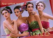 Восточная лечебная косметика Tiande