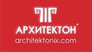 Архитектурные макеты Макетная мастерская Архитектон