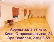 Приглашаем в уютные залы для йоги,  медитации,  танцев и семинаров,  в це