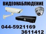 Системы видеонаблюдения,  установка видеонаблюдения