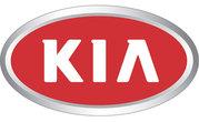 Автозапчасти на KIA (большое наличие на складе)