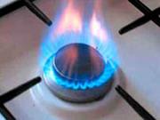 Установка подключение газовых плит Киев