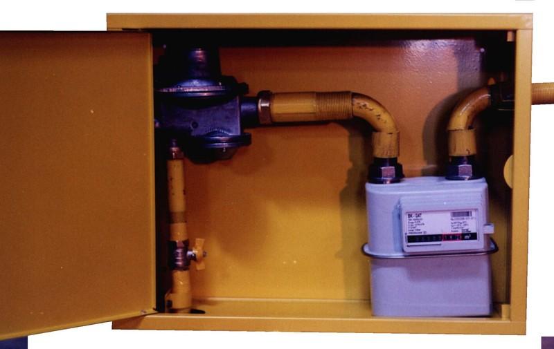 Доска объявлений :: ПРАЙСЫ online :: ящики для газового счётчика