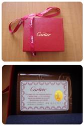 Кошелек Cartier Happy Birthday