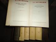 Пушкин А.С. Полное собрание сочинений в шести томах,  1949 год
