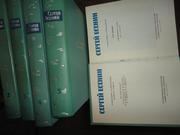 Есенин. Собрание сочинений в пяти томах. 1961 год