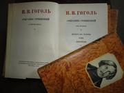 Гоголь Н.В. Собрание сочинений в шести томах,  1950 год