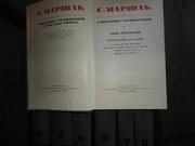 Маршак С.Я. Собрание сочинений в восьми томах,  1968 год,  в отл. состоянии.