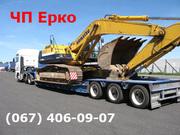 Негабаритные перевозки,  перевозка негабаритных грузов.