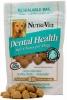 Лакомство для собак - Здоровые зубы Нутри Вет