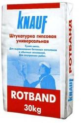 Ротбанд (Rotband)- КНАУФ (Knauf) .Киев