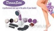 Комплект для ухода за кожей и удаления волос Derma Seta (Дерма Сета)