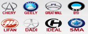 Запчасти на Great Wall,  Dadi,  Lifan,  SMA,  Ideal.
