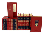 Библиотека зарубежной классики 3000 лет в 100 томах