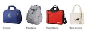 Пошив и брендирование сумок