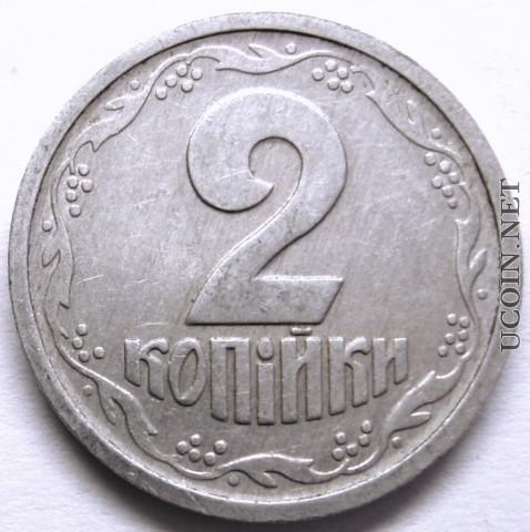 f20111115172430-2-kopejki-1993-ukraina_2.jpg