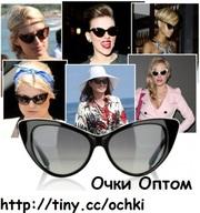 Солнцезащитные очки оптом,  Коллекции 2014 г