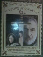 Сборник исторических фильмов