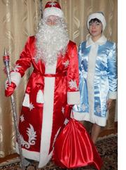 Шикарный костюм Деда Мороза