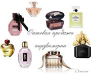 Парфюмерия ,  брендовая косметика . Киев и Вся Украина .