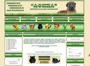 Зоотовары для животных. Интернет - магазин зоотоваров Афина