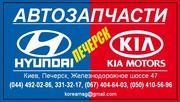 Шаровая опора Hyundai  Accent 51760-1G000