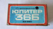 ОБЪЕКТИВ ЮПИТЕР-36Б 3, 5/250 на КИЕВ-88СМ,  КИЕВ-60ТТЛ, PENTAKON SIX,  КИЕВ-6С,  КИЕВ-6С ТТЛ.НОВЫЙ!!!