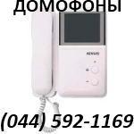Установка домофонов Commax,  Kenwei 044-5921169