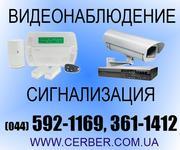 Монтаж,  установка видеонаблюдения,  сигнализации  044-5921169