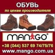 Обувь для активного отдыха и туризма. Обувь для тех,  кто много ходит.