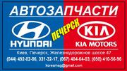 Тормозные колодки Hyundai Matrix