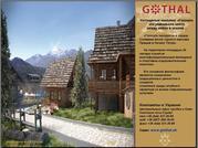 Словакия,  Татры,  продажа недвижимости от застройщика элитные виллы,  ко