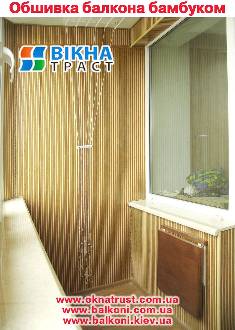 Фото балкон под ключ, обшивка балкона, облицовка балкона.
