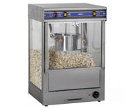 Аппарат для попкорна АПК-150,  оборудование поп корн,  зерно попкорна