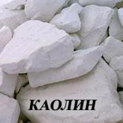 Каолин