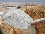 Продаем цемент в широком ассортименте. Доставка Киев