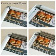 Клик-рамка формата А4 А5 А3 А2 А1 А0 В1  В2 Рамки из алюминиевого проф