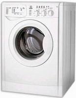 Продам стиральную машину Indesit Wisl103