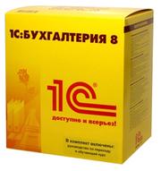 1С,  1С8,  1с8 купить,  1с бухгалтерия,  купить 1с Киев,  внедрение 1С