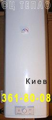 Трёхфазный бойлер,  водонагреватель. 80-200 литров. Киев