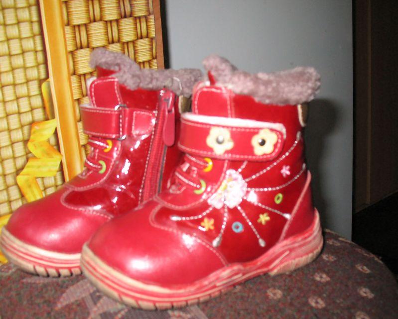 Детские зимние сапожки, фото