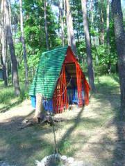 Отдыхай в  Лагере «ГОРКА»