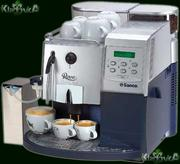 Продам кофемашину Saeco Royal Professional б/у