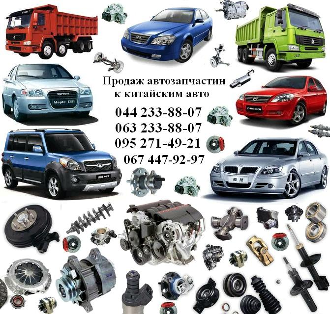 Auto aftermarket stores offer replacement parts, tools, car care and convenience items as well as male oriented gifts