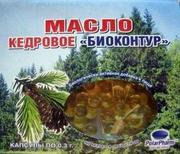 Масло кедровое в капсулах Биоконтур