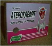 Атероклефит капсулы Сила здорового сердца