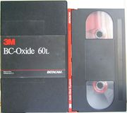 ВидеоКассета  формата  Betacam  (№2)